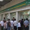 Andalucía cierra 2012 con casi un millón y medio de parados y con la tasa de desempleo situada en el 35,86%