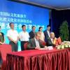 La industria del aceite de oliva cordobesa da un paso más tras la firma de un acuerdo de cooperación empresarial e institucional entre los Ayuntamientos de Castro del Río y la localidad china de Xi-Chang