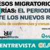 EMA-RTV organiza un seminario internacional para reflexionar sobre el papel de los medios y sus profesionales en el tratamiento informativo de los procesos migratorios