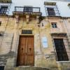 Vejer de la Frontera va a aumentar su oferta turística convirtiendo La Casa de la Cultura en un nuevo museo e trasladando el Archivo Municipal a la calle Misericordia