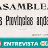 El Parlamento de Andalucía aprueba declarar el año 2018 como el del centenario de la Asamblea de Ronda, que supuso el nacimiento del andalucismo contemporáneo