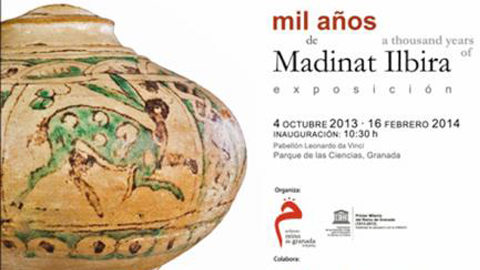 El municipio granadino de Atarfe colabora con la muestra «Mil años de Madinat Ilbira» para dar a conocer la ciudad que fue antesala del Reino de Granada