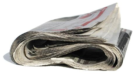 """EMA-RTV convoca el concurso """"Ponte al día, lee prensa"""" para la mejora de la alfabetización mediática y promoción de la lectura de prensa en los institutos andaluces"""
