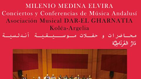 El municipio granadino de Atarfe celebrará una serie de conciertos y conferencias sobre música andalusí para conmemorar el milenio de Medina Elvira