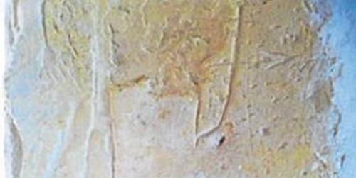 Localizan una estela funeraria de hace 3.000 años en la Torre de Garci Méndez de la localidad cordobesa de El Carpio