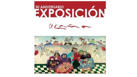 Cantillana organiza con el apoyo de la Diputación de Sevilla una exposición sobre la figura del artista José Pérez Ocaña con motivo del 30 aniversario de su muerte
