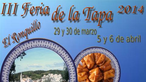 El Ronquillo celebra su III Feria de la Tapa con el objetivo de promocionar la gastronomía local y fortalecer la actividad económica del sector hostelero del municipio