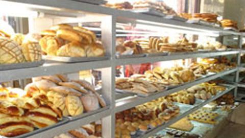 Atarfe contará con una nueva fábrica de productos de panadería y pastelería de gran innovación tecnológica gracias a las ayudas aprobadas por la Consejería de Economía, Innovación, Ciencia y Empleo