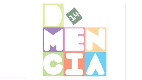Hoy finaliza el plazo de presentación de proyectos que quieran participar en la XVI Muestra de Arte Contemporáneo de Doña Mencía, DMencía 2014