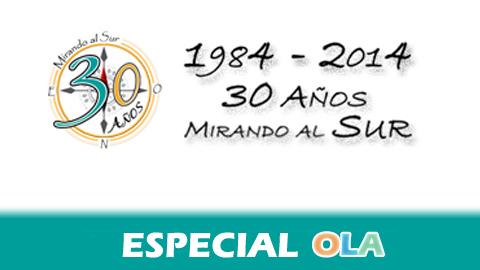 ESPECIAL 30 ANIVERSARIO EMA-RTV: Galería fotográfica de la gala