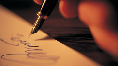 """La Asociación Cultural de Mujeres de Cantillana """"Coro Azahar"""" organiza su XX Concurso Internacional de Poesía y Narrativa para fomentar la igualdad, permitiendo participar por primera vez al género masculino"""