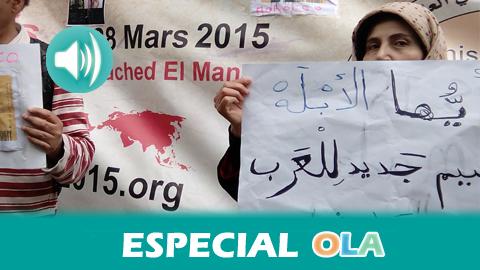 """Continúan las reuniones de la X edición del Foro Social Mundial que se celebra en Túnez hasta el 28 de marzo para oponerse a la globalización neoliberal bajo la consigna: """"Dignidad, derechos y libertad"""""""