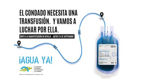 La Plataforma en Defensa de los Regadíos del Condado se manifiesta en Sevilla para exigir la transferencia de agua para el riego de cultivos, que afecta a distintos municipios onubenses