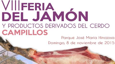 La ciudadanía de Campillos y alrededores podrá disfrutar de los productos del cerdo ibérico en la VIII 'Feria del Jamón y los productos derivados del cerdo' que se celebrará el próximo 8 de noviembre