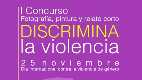 Almedinilla lucha contra la violencia de género y a favor de la igualdad a través del I concurso de Fotografía, Pintura y Relato Corto «Discrimina la violencia» que se celebra el 25 de Noviembre
