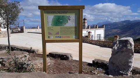 La nueva ruta turística de San Cristóbal sitúa a La Guardia de Jaén en el mapa del turismo rural andaluz