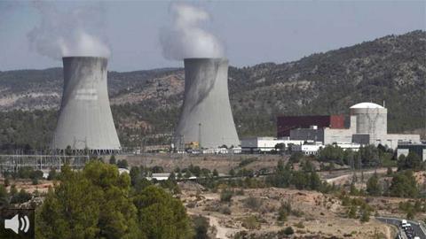 AMAC y el CSN firman un acuerdo de colaboración para mejorar la información sobre asuntos nucleares en la población