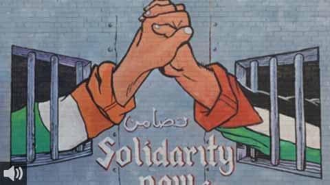 Esta semana en Red Refugio ponemos sobre la mesa las claves en el conflicto Israel – Palestina más de 70 años después de su comienzo