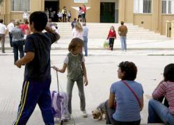 Se presenta la Plataforma Andaluza por la Enseñanza Pública