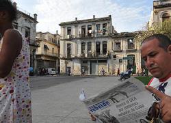 La Sociedad Interamericana de Prensa celebra una polémica asamblea en Cádiz