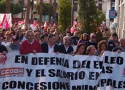 La alcaldesa de Jerez anuncia un ERE para 390 trabajadores municipales