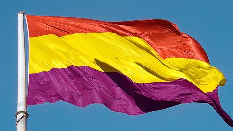 Granada acoge las terceras jornadas sobre Republicanismo