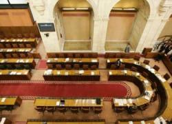 El pleno del Parlamento debate el Plan Económico Financiero de la Junta de Andalucía