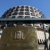 El TC admite el recurso de inconstitucionalidad contra el Decreto Ley de los recortes en sanidad