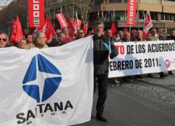 La Diputación de Jaén insta a la Junta de Andalucía a cumplir los compromisos del Plan Linares Futuro