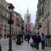 El sindicato CGT de Málaga inicia una campaña para denunciar a las empresas explotadoras que cometen abusos patronales contra su plantilla
