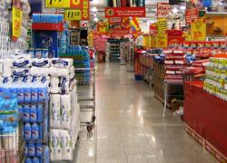 La Unión de Consumidores llevará a todas las provincias su Observatorio Eléctrico para analizar las consultas del sector
