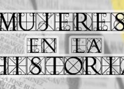 EMA-RTV te ofrece la posibilidad de disfrutar on-line y a la carta de la serie audiovisual «Mujeres en la Historia» realizada por la Onda Local de Andalucía