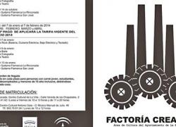 La localidad sevillana de La Rinconada prepara la segunda edición del programa de formación cultural Factoría Creativa