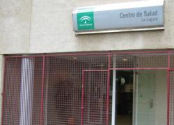 La Diputación de Cádiz solicita a la Junta de Andalucía mejoras en la asistencia sanitaria en los municipios de Chiclana y La Muela de Vejer