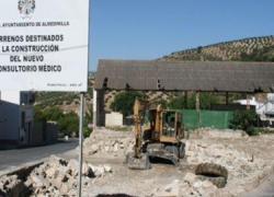 Comienzan las obras para la construcción del nuevo consultorio médico de Almedinilla, actuación integrada dentro de los Planes Provinciales de la Diputación de Huelva