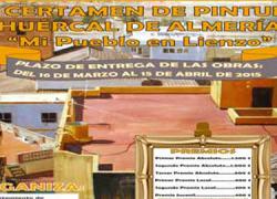 Huércal de Almería abre hasta el próximo 15 de abril el plazo de inscripción para las personas interesadas en participar en su IV Certamen de Pintura 'Mi pueblo en lienzo', con premios de hasta 1500 euros