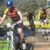 El Club Ciclista de El Ronquillo organiza el 19 de abril la XII Marcha Ciclista la Solidaria con el fin de recaudar fondos para Educo y Entre Amigos, entidades con programas de ayuda a la población infantil
