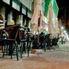 El municipio granadino de Santa Fe acoge el próximo viernes 26 de junio la presentación Campaña de Verano 2015 y Noche de Compras 'Hasta las Tantas' que darán el pistoletazo de salida a la época estival
