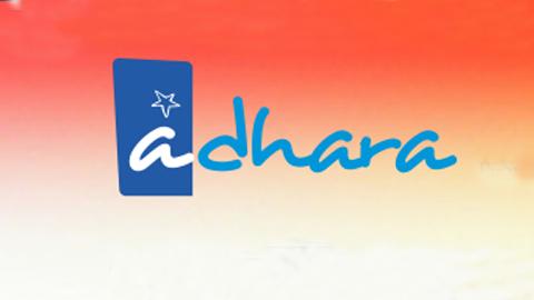 La asociación sevillana ADHARA es reconocida por la Organización Mundial de la Salud por su labor como servicio social y ejemplo de buenas prácticas en el acompañamiento de las personas afectadas por VIH