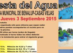 Los niños y niñas de entre cuatro y quince años de la localidad gaditana Benalup-Casas Viejas van a poder disfrutar este jueves de la Fiesta del Agua Infantil en la Piscina Municipal del municipio