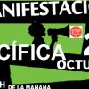 La Plataforma Stop Desahucios de El Cuervo convoca una manifestación pacífica frente a la sede de una entidad bancaria en medida de protesta de la situación de desatención de dos familias de la localidad