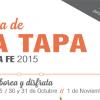 Arranca la «Ruta de la Tapa Santa Fe 2015» organizada por la Asociación de Comerciantes de Santa Fe con el fin de reivindicar la gastronomía del municipio granadino y apoyar al pequeño comercio local