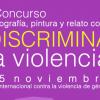 """Almedinilla lucha contra la violencia de género y a favor de la igualdad a través del I concurso de Fotografía, Pintura y Relato Corto """"Discrimina la violencia"""" que se celebra el 25 de Noviembre"""