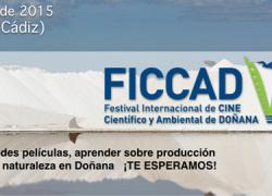 El municipio de Sanlúcar de Barrameda celebra la cuarta edición del Festival de Cine de Doñana del 16 al 22 de Noviembre para potenciar el cine científico y ambiental y promover esta industria cultural
