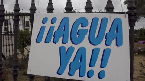 La Comunidad de Regantes de Moguer de El Fresno, en la Comarca de El Condado de Huelva, recibe una concesión temporal de aguas superficiales para 724 hectáreas beneficiando unas 180 explotaciones agrarias