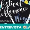 """""""El Festival de Cante Jondo sitúa a Moguer como revelación del flamenco, trayendo al municipio a los mejores artistas en su época dorada"""", Antonio Caballero, Peña Cante Jondo – Moguer (Huelva)"""