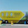 Ronda será el punto de salida de la campaña itinerante provincial 'Reciclaplus', una iniciativa de Ecoembes y el Consorcio Provincial de Residuos Sólidos Urbanos para promover el reciclaje de envases