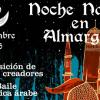 Almargen celebra la tercera edición de su Noche Nazarí con un variado programa de exposiciones, actuaciones musicales, talleres y un mercado artesanal