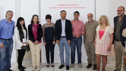 Moguer conmemora los cien años de la obra de Juan Ramón Jiménez 'Diario de un Poeta Recién Casado' con una exposición, una lectura de poemas y una actuación flamenca