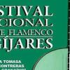 El Festival de Cante Flamenco de Ogíjares cierra su 38ª edición con más de 2000 personas asistentes